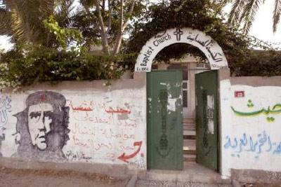 Gaza Baptist Church